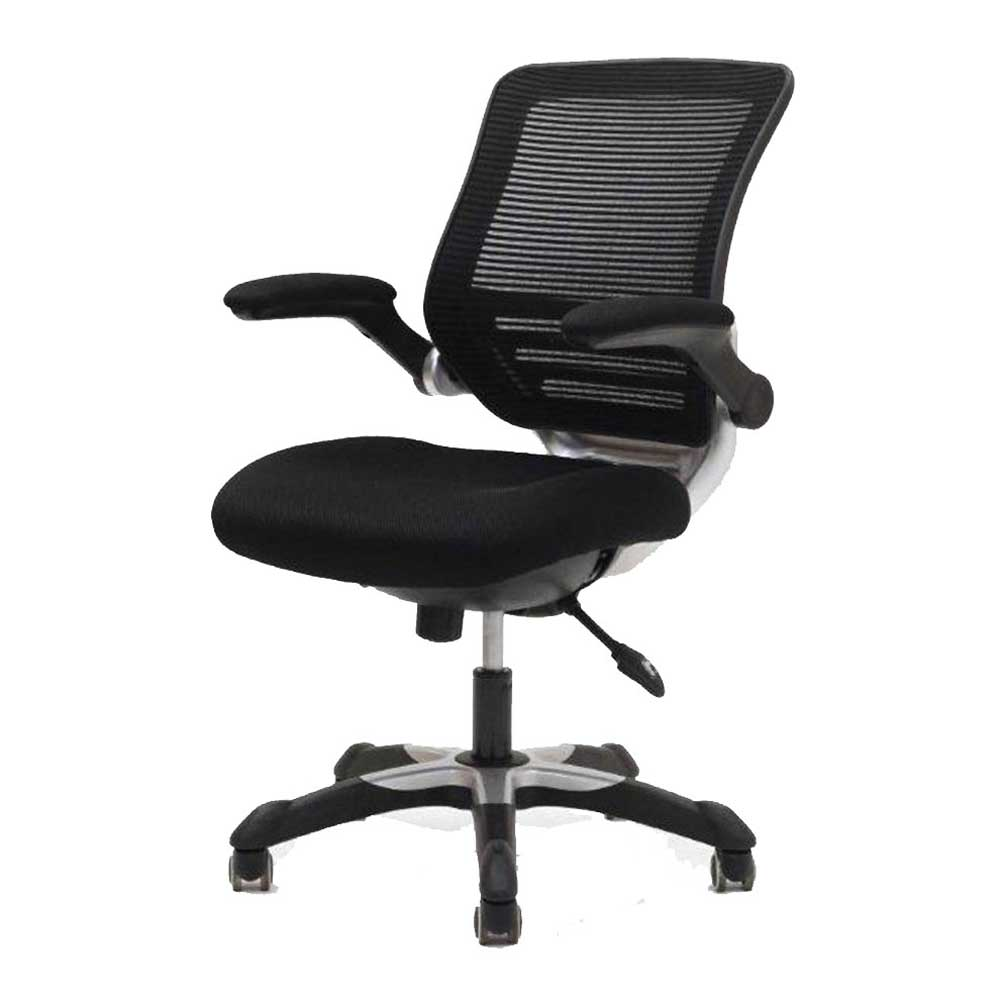 Ergonomic office arm chair for bad backs