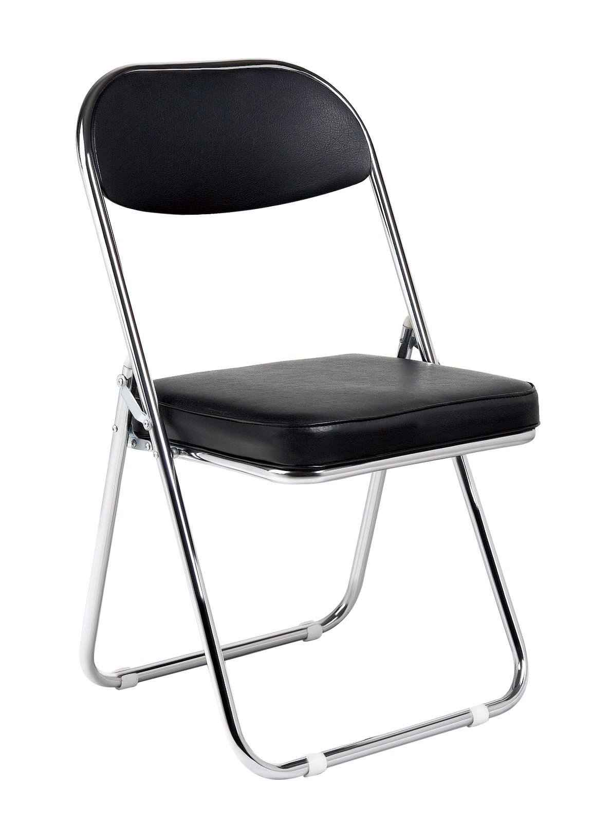 Black Folding Guest Office Chair
