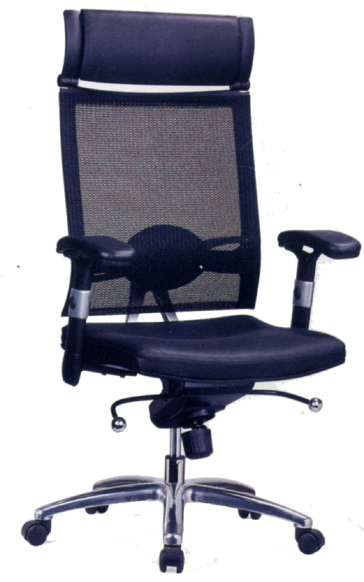 Back mesh tall blue office chair